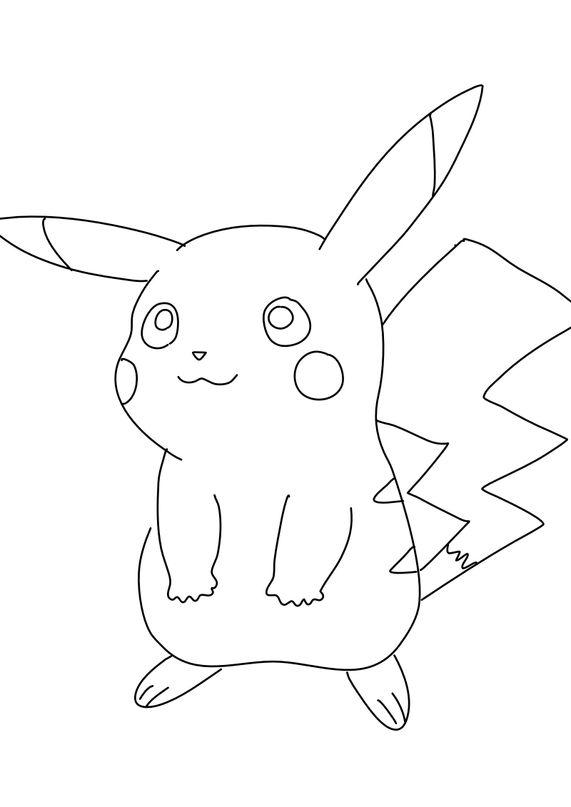 Coloriage Pokemon A Imprimer Pikachu